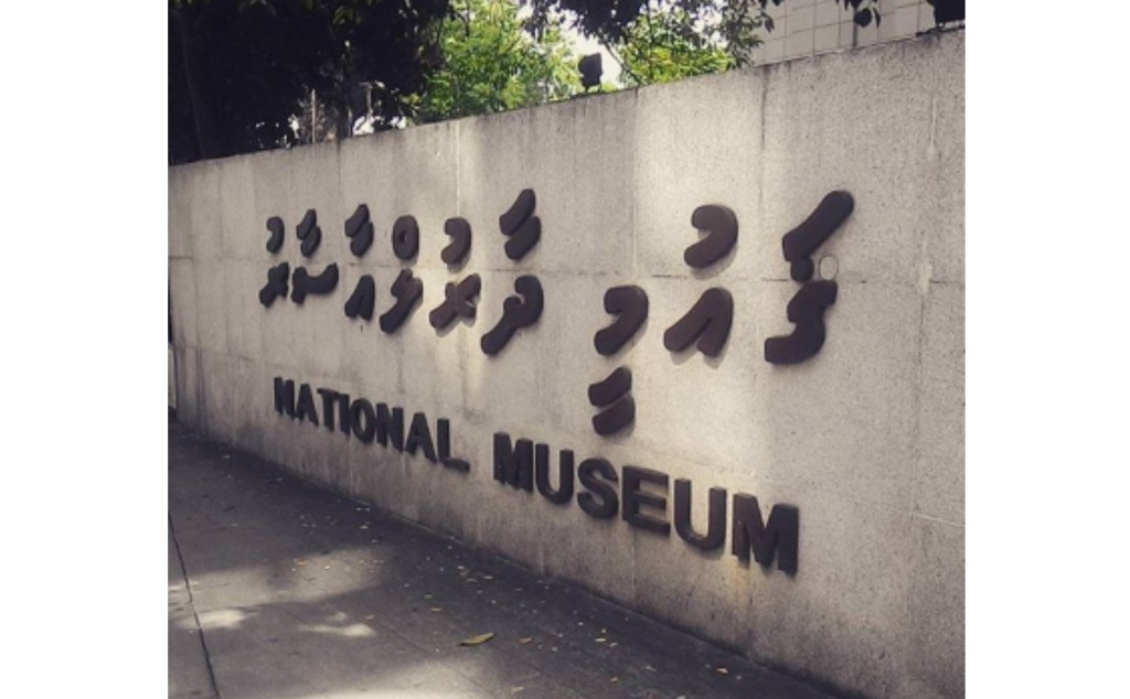 male national museum
